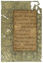 A PAGE FROM AN INDIAN MANUSCRI