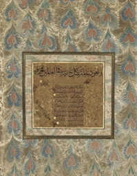 A CALLIGRAPHIC PANEL WITH LATE