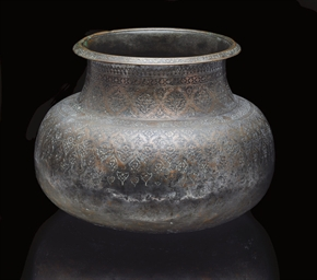 A LARGE SAFAVID ENGRAVED COPPE