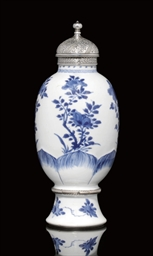 A KANGXI BLUE AND WHITE ISLAMI