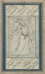 PORTRAIT OF A LADY, ISFAHAN, I
