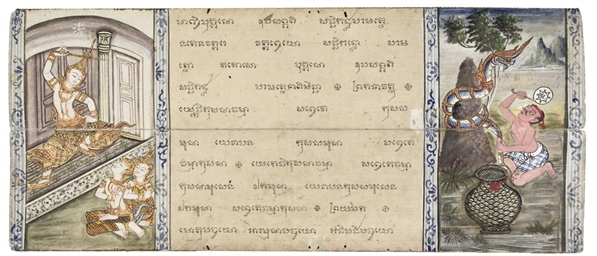 AN ILLUSTRATED THAI MANUSCRIPT