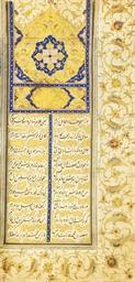 KHWAJA SHAMS AL-DIN HAFIZ SHIRAZI (1320-90 AD): DIWAN-I HAFI...