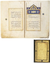 A SAFAVID QUR'AN JUZ' IN ORIGI