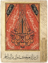 A CALLIGRAPHIC FOLIO FROM AN A