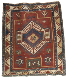 A FACHRALO KASAK PRAYER RUG