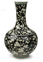 A Chinese famille noire bottle