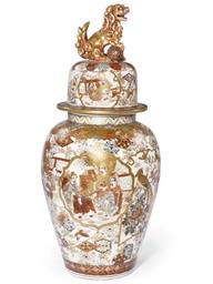 A JAPANESE SATSUMA JAR AND COV