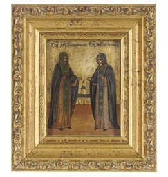 A TRAVELLING ICON OF STS. CYPR