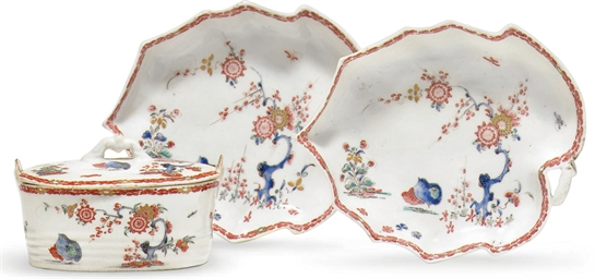 TWO BOW KAKIEMON LEAF-SHAPE DI