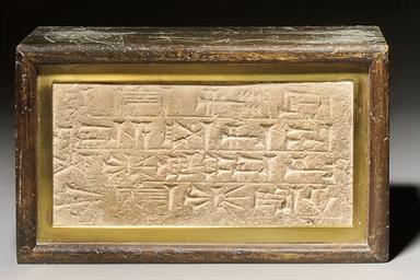A NEO-BABYLONIAN CLAY FOUNDATI