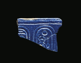 AN EGYPTIAN 'AMARNA' DARK BLUE