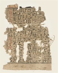 AN EGYPTIAN 'BOOK OF THE DEAD'