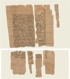 AN EGYPTIAN LEGAL DOCUMENT IN