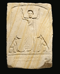 A GRAECO-EGYPTIAN LIMESTONE FU