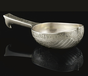 A Silver-Gilt and Niello Kovsh