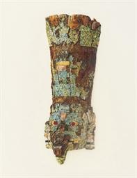 Mosaic Mask (Possessed)