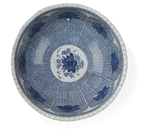A DELFTWARE BLUE AND WHITE BAS