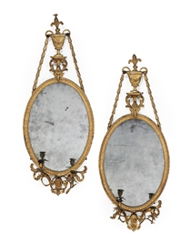 A PAIR OF IRISH GEORGE III OVA