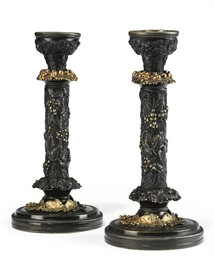 A PAIR OF REGENCY PARCEL-GILT