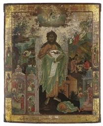 ST. JOHN THE BAPTIST IN THE IM