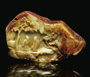 A YELLOW AND RUSSET JADE MOUNT