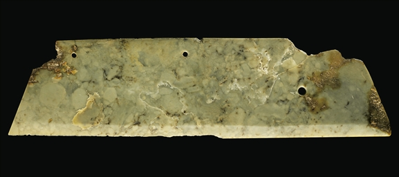 A LARGE GREYISH-GREEN JADE KNI