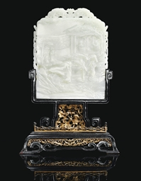 AN IMPERIAL WHITE JADE TABLE S