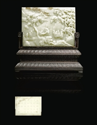 A FINE WHITE JADE TABLE SCREEN