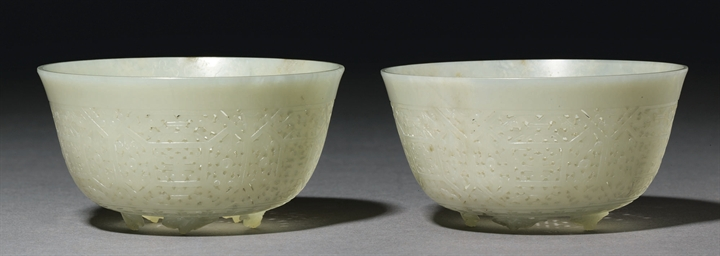A PAIR OF PALE CELADON JADE PI