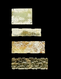 THREE JADE RECTANGULAR BEADS