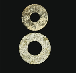 THREE GREYISH-GREEN JADE DISCS
