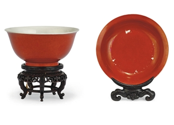 A CHINESE CORAL-GLAZED DISH AN