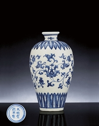 AN IMPORTANT EARLY MING BLUE A