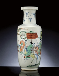 AN UNUSUAL DOUCAI ROULEAU VASE