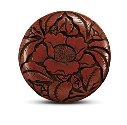 A RARE CARVED CINNABAR LACQUER