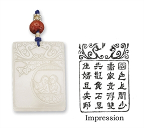 A WHITE JADE 'LADIES' PENDANT