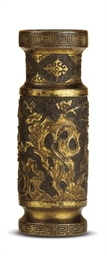 A PARCEL-GILT INCENSE TOOL VAS