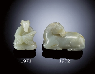 A WHITE JADE ZODIAC FIGURE OF