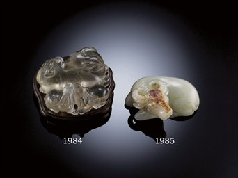 A FINELY CARVED ROCK CRYSTAL '