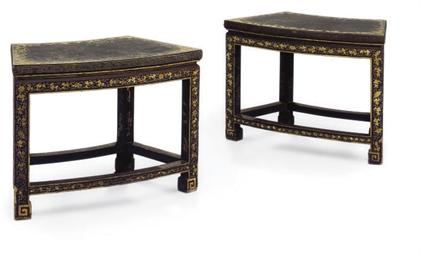 PAIRE DE TABLES D'APPOINT CHIN
