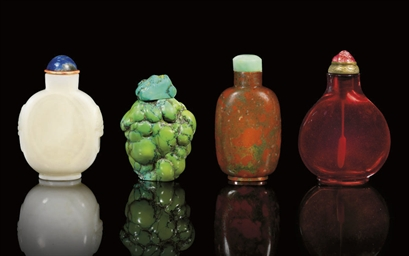 A GROUP OF NINE SNUFF BOTTLES,