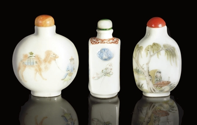 THREE FAMILLE ROSE PORCELAIN S