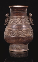 AN ARCHAISTIC CARVED BAMBOO HU
