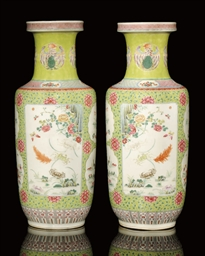 A PAIR OF FAMILLE ROSE TAPERIN