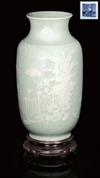 A WHITE SLIP DECORATED CELADON