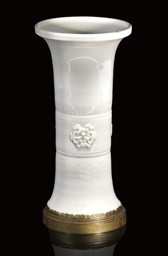 A BLANC DE CHINE GU VASE, 17TH