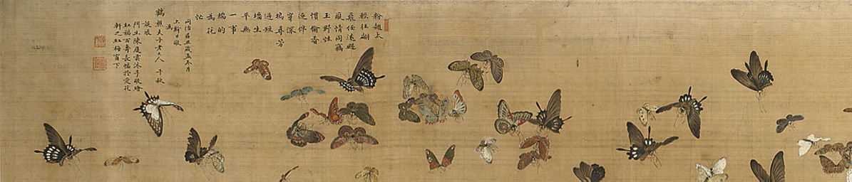 CHEN QINGYUN, A HAND SCROLL, D