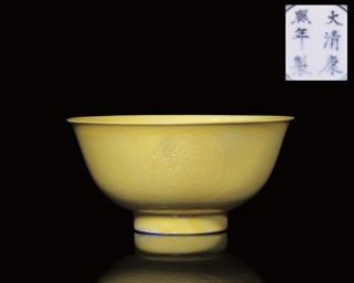 A CHINESE YELLOW GLAZED BOWL,
