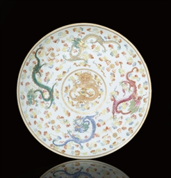 A FAMILLE ROSE 'DRAGON' DISH,